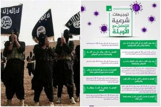ISIS Issues Coronavirus Advisory to Terrorists
