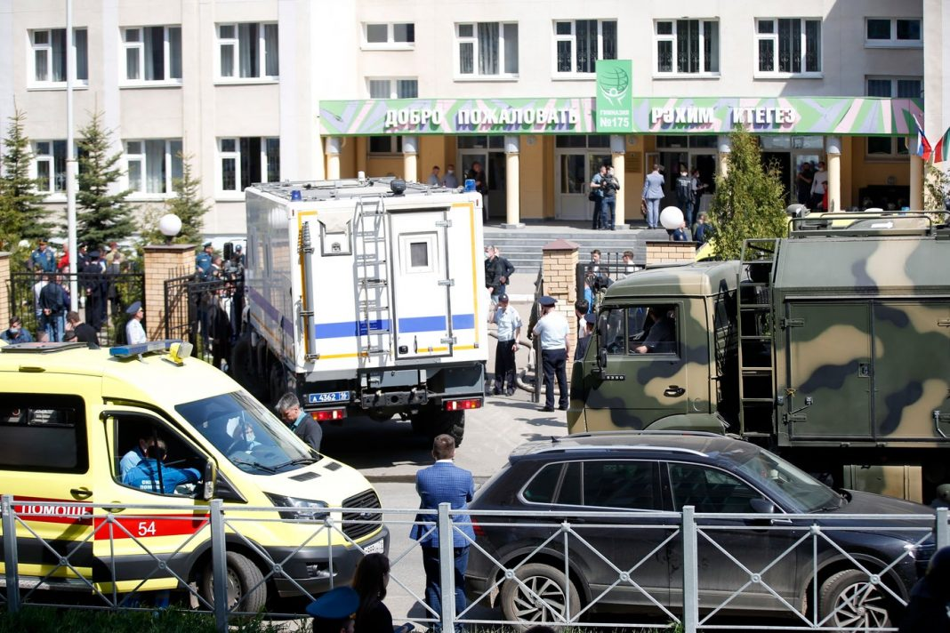 Russia School Shooting: At least 11 people killed, suspect arrested